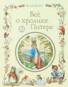 7_книг_детям-2