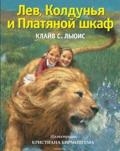 7_книг_детям-3