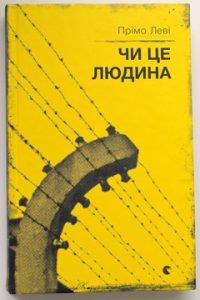 Некомфортні_мотиваційні_книжки-2