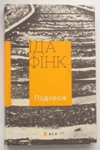 Некомфортні_мотиваційні_книжки-3