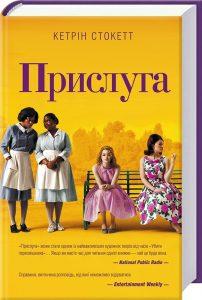 фото www.bookclub.ua