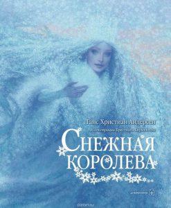 7_книг_детям-4