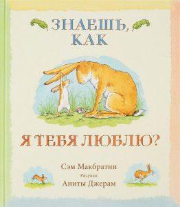 7_книг_детям-7